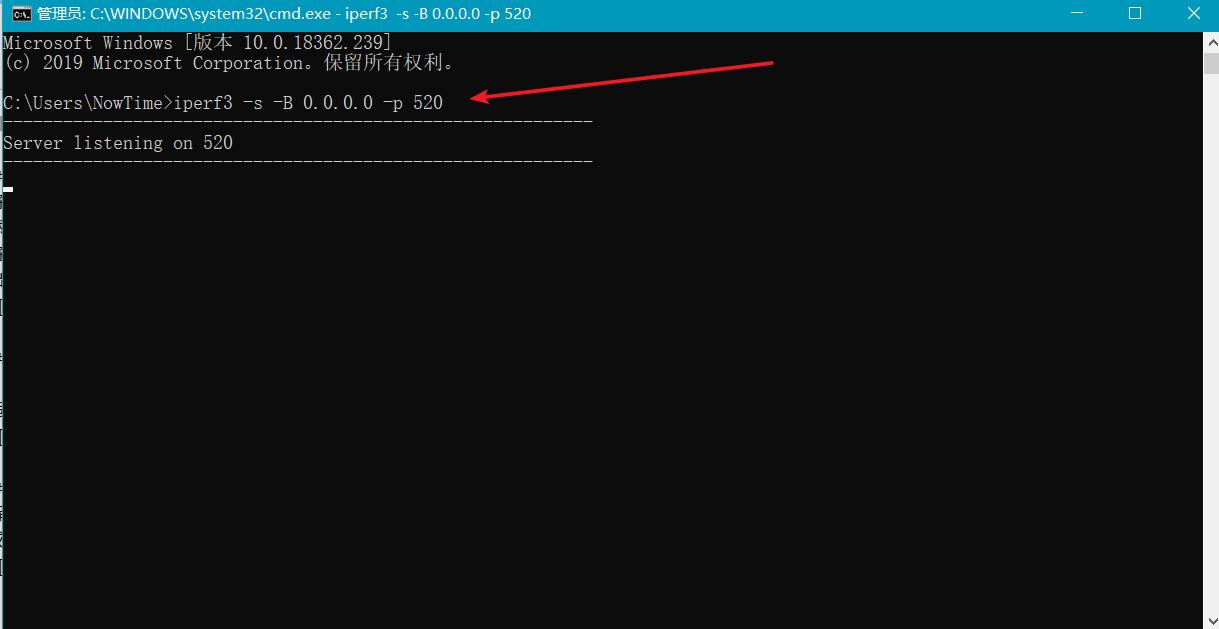 iPerf 以服务器方式启动,监听本地和局域网(公网)IP,监听指定端口号520