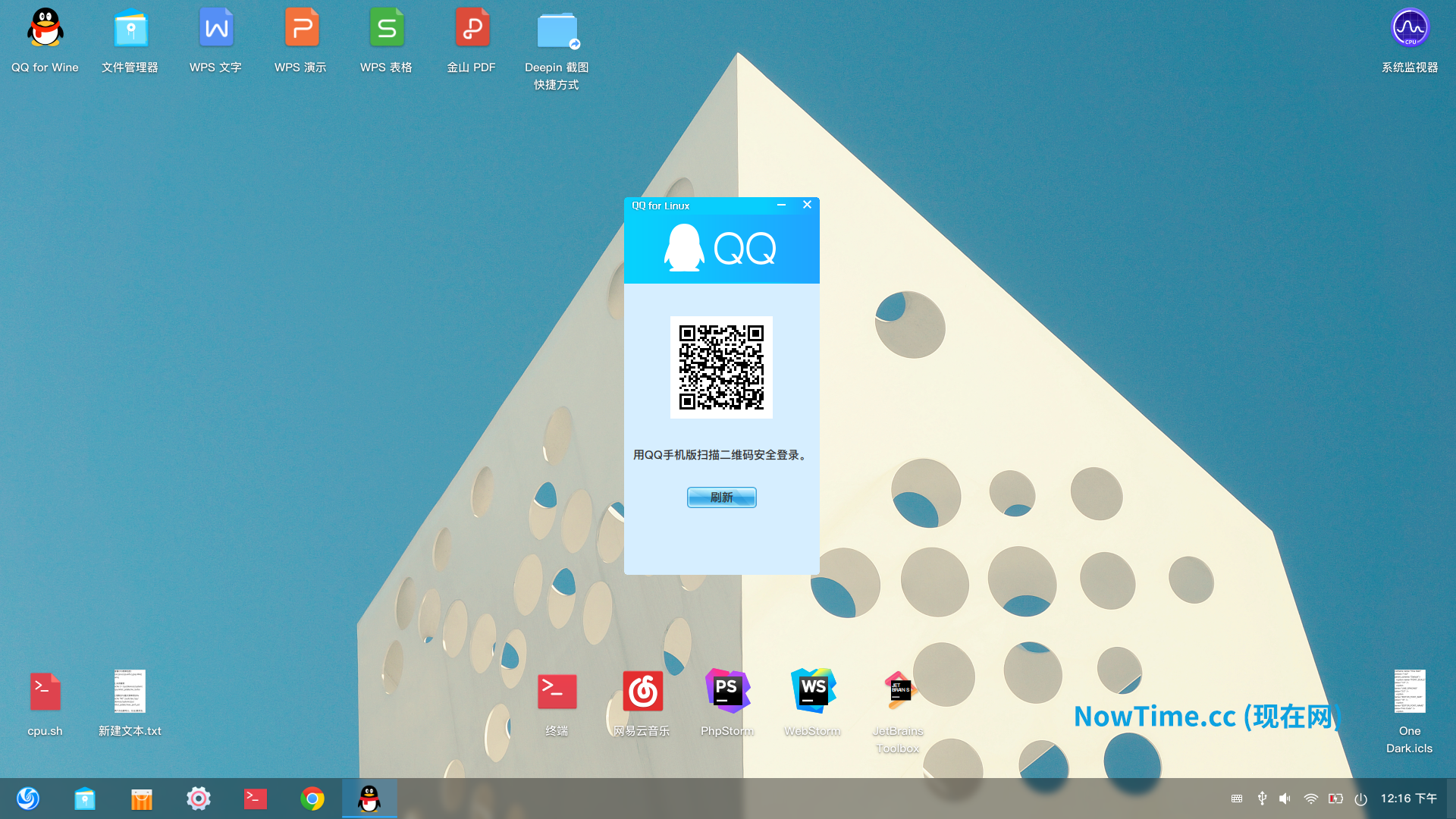 QQ Linux 版 登陆界面