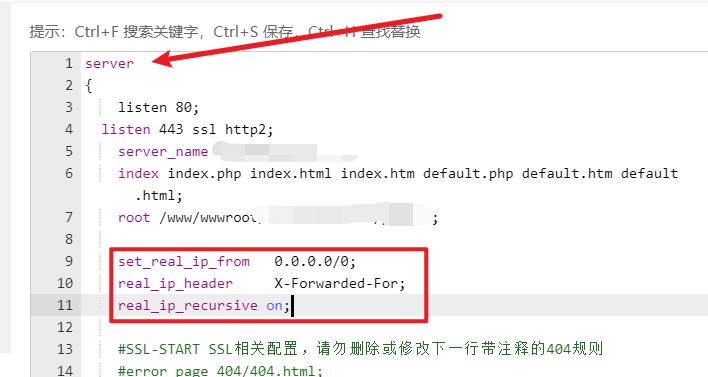 放在 <code>server</code> 里,每个网站单独配置