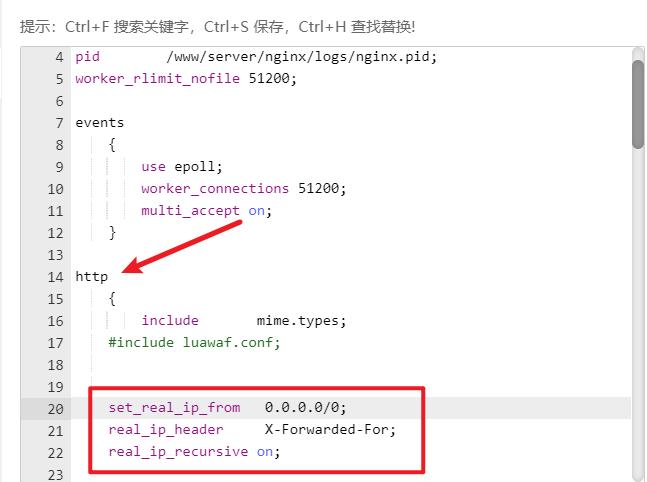 放在 <code>http</code> 里,放到这里是全局的,一劳永逸
